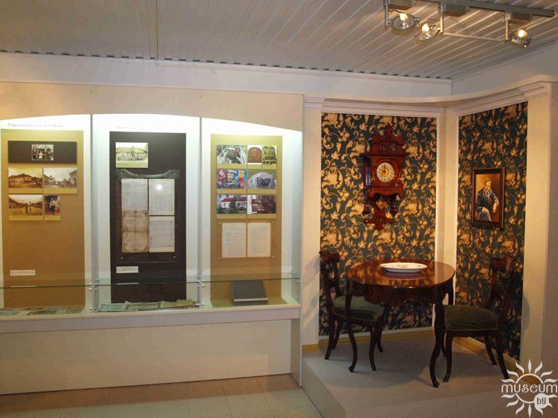 History Hall of Glusk Historical and Local Studies Museum></a></td>